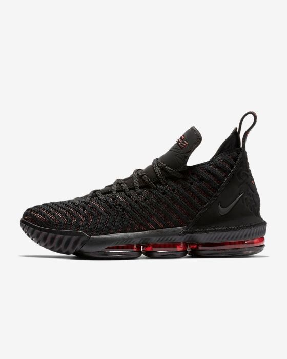 Nike lebron 16 basketball shoe supa fly mag