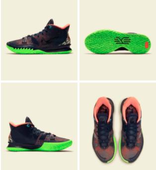 Kyrie Samurai Ky Nike 2021